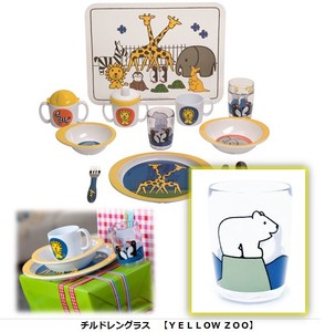 【Mepal×Dick Bruna】CHILDREN GLASS BRUNA ZOO チルドレン グラス ブルーナ ズー