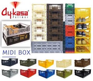 Storage Multi Way Box Casa Turkey Folded Box Case