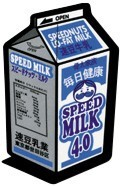 SPD-020/Milk /SPEEDNUTSステッカー