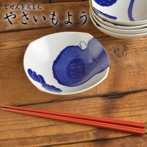 Vegetable Pattern Plate Bowl MINO Ware
