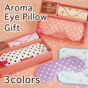 Aroma Gift Dot Made in Japan Eye Pillow Petit Towel Gift Sets Aroma Pillow Gift