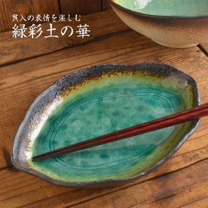 Oval Plate MINO Ware