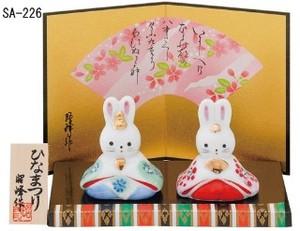 ★ひな祭り★「置物とインテリア」雛人形 【白磁ジルコニア 雛】