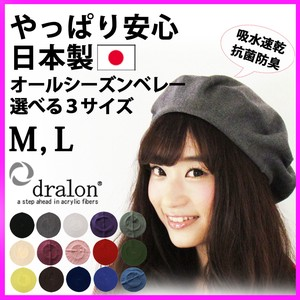 Beret Ladies Beret Hats & Cap Cotton