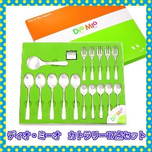 DIOMIO Cutlery 17 Pcs Set All Stainless Spoon Fork Knife