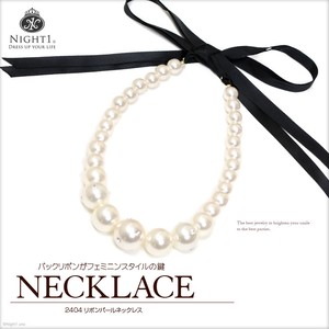 Ribbon Pearl Necklace Wedding Party Necklace Pearl Ribbon No Exchange