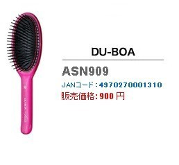 Electrical Removal Cushion Brush