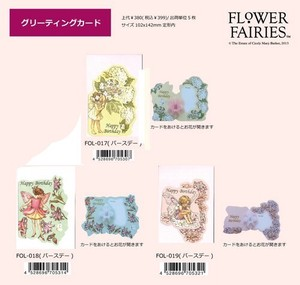 Greeting Card Flower Fairies