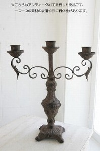 Garden Special Candle Stand