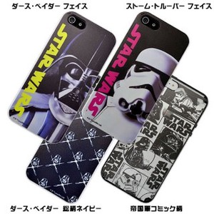 Custom Cover iPhone Star Wars