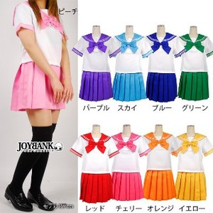 Rainbow Color Sailor Suit