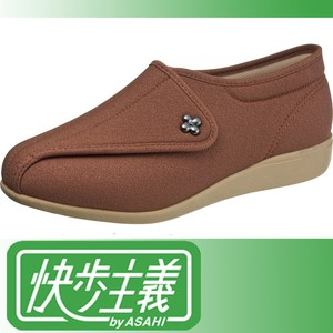 Lady Easy Comfortable Shoes Stretch Fastener Type