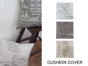Big Cotton Fabric Cushion Cover Interior Accessory