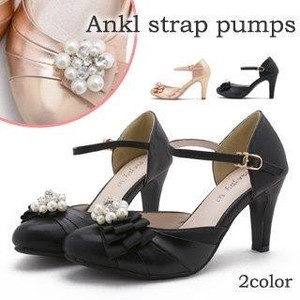 Solid Ribbon Pearl Decoration Round Pumps