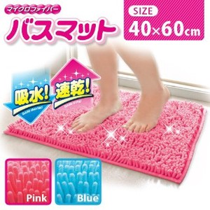 Micro fiber Water Absorption Fast-Drying Bath Mat Bath