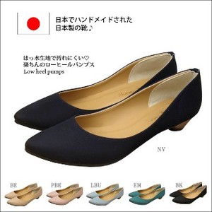 Water Repellent Fabric Dirt Easy Heel Almond Pumps