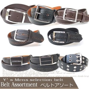 Assort Men's Business Belt Men's Belt Cow Leather Belt 10cm