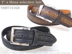 Men's Business Belt Men's Cow Leather Belt Antique