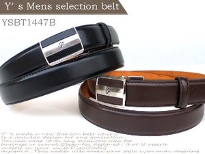 Men's Business Belt Men's Belt Cow Leather Belt One touch