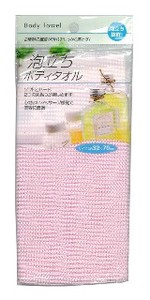 Stand Body Towel Pink
