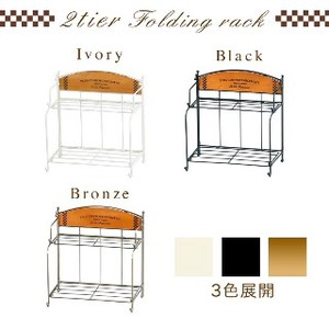 Retro Folded Rack 3 Colors