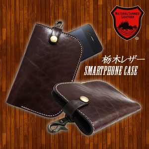 Tochigi Leather Series Hand Maid Mobile Case Cow Leather