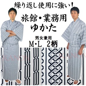 Economical Linen Yukata Connection Unisex