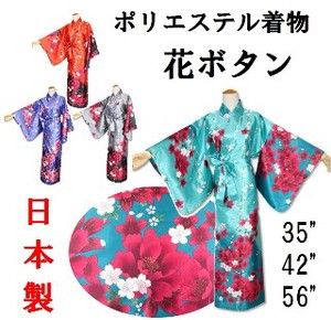Flower Button Ladies Polyester Kimono