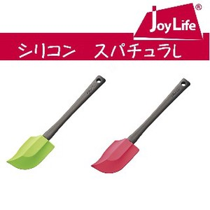 Spatulas/Rice Paddles