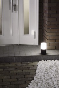 Garden Sensor Light Slim