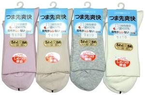 8613f0287 S/S Socks Health Series Ladies Toe Refreshing Socks To Tighten Cancellation  Larger