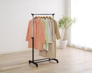 Pipe Clothes Hanger Single