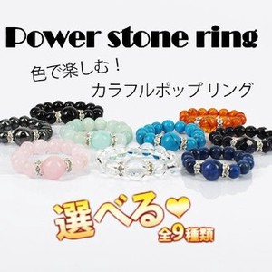 Natural stone Ring Power Stone Ring Rondel 9 Types