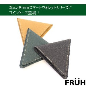 FRUH 8mm Wallet Series Coin Case