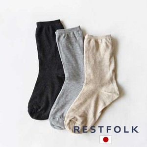 Socks Long Double Socks Basic Japan