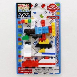 IWAKO Block Car & Train Book Land Blister Pack Eraser