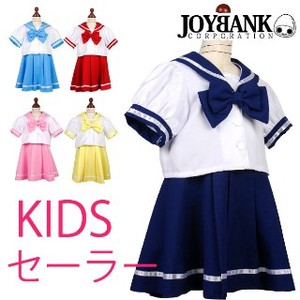 KIDS Sailor Suit Set Child
