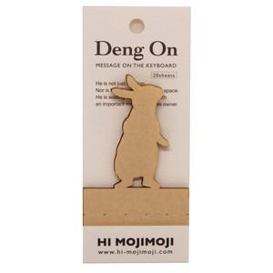 【キーボードのすき間に立てる伝言メモ】Deng On(ウサギ) 20枚綴り