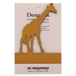 【キーボードのすき間に立てる伝言メモ】Deng On(キリン) 20枚綴り