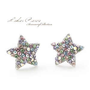 Colorful Crystal Glitter Pierced Earring Titanium Post Use Pave Star