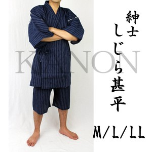 Men's Jinbei Men's