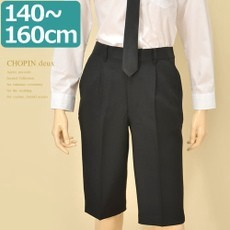 for School Boys Formal Half Pants