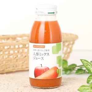 【砂糖を使わずすっきりした甘さ】人参ミックスジュース 200ml 【生産国:日本】