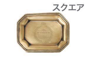 Brass Tray Square