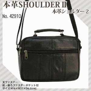 Touch Genuine Leather Shoulder Bag Men's
