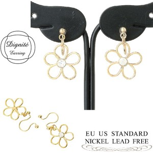 Flower Hall Pierced Earring Earring