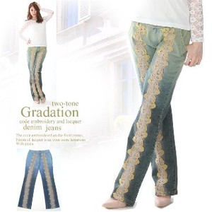 Ply Down Embroidery Lacquer Two Tone Denim Pants
