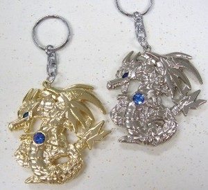 Dragon Diamond Key Ring