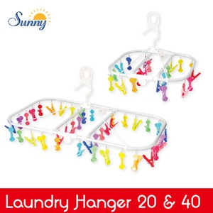 SUN Laundry Clothes Hanger Pinch Pinch
