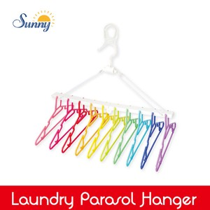 SUN Double Clothes Hanger